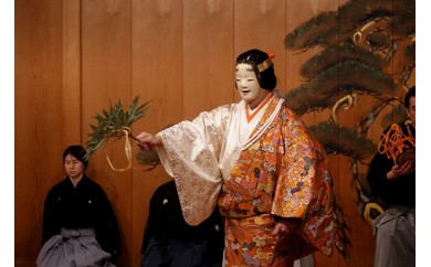 鎌倉能舞台 県民のための能を知る会 観劇券 3回券