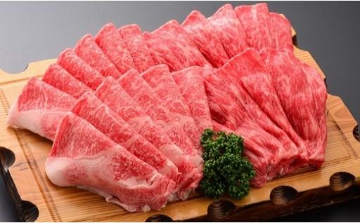 030-029 米沢牛(しゃぶしゃぶ用)1300g