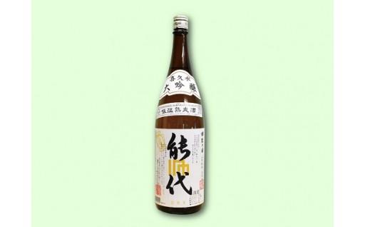 【B14】大吟醸 能代 花散里(はなちるさと)【1.8L】
