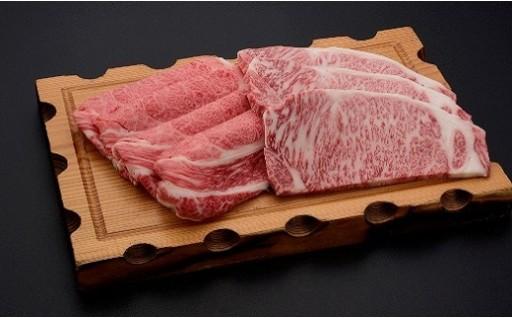 030-015 米沢牛しゃぶしゃぶ・ステーキ詰合せ