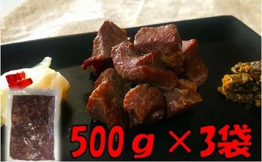 B009 サイコロ牛たんステーキ