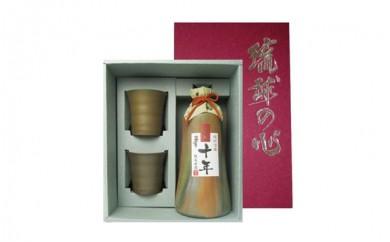 【J107】豊見十年古酒ギフトセット【162pt】