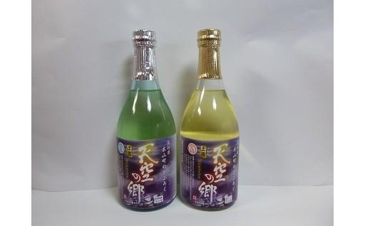 43 高知県本山町 濁酒「天空の郷」