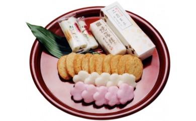 鎌倉井上蒲鉾店「牡丹」(大)