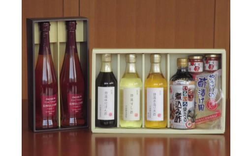 39 内堀醸造の酢「飲むお酢」付きおすすめ品詰め合わせセット