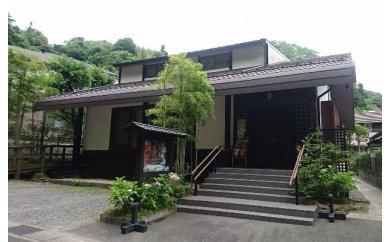 鎌倉能舞台 1階貸切 8時間(平日)