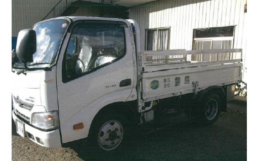 M005 粗大ごみ回収・処分1tトラックコース
