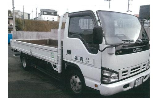 M006 粗大ごみ回収・処分2tトラックコース
