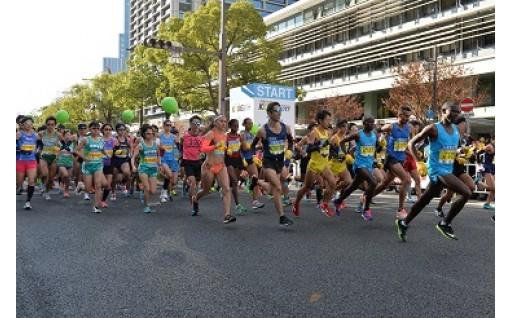 神戸マラソン応援ランナー枠(1名)