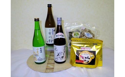 B034 地酒トリオ&地元の金運おつまみセット