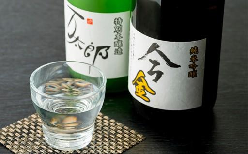 [№5871-0115]純米吟醸「今金」、特別本醸造「万太郎」720ml セット