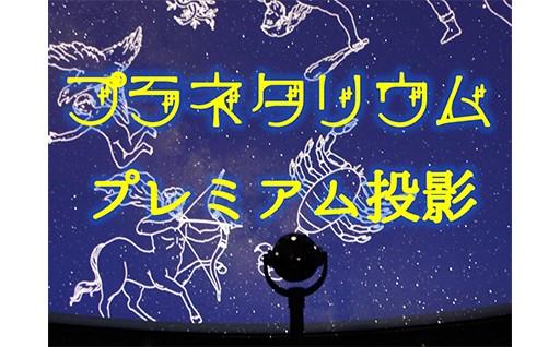 ★5万円の寄附セット(市外)