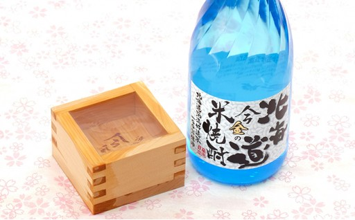 [№5871-0133]北海道今金の米焼酎