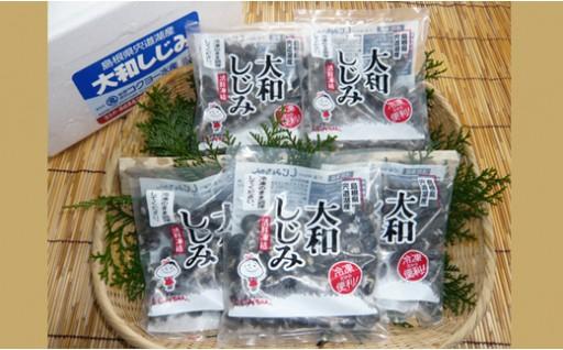 A032:宍道湖産冷凍しじみ