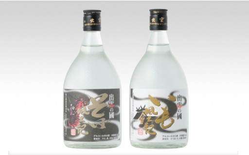 A074:出雲の國 風土記 いも焼酎・そば焼酎セット
