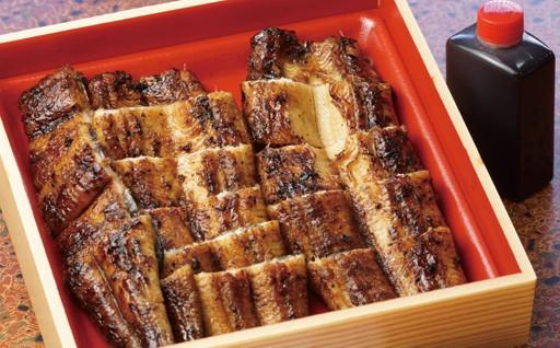2-10 本部うなぎ屋 鰻の蒲焼(300g)