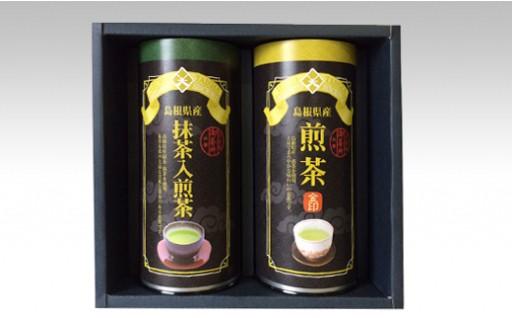 A089:島根県産銘茶詰合せ