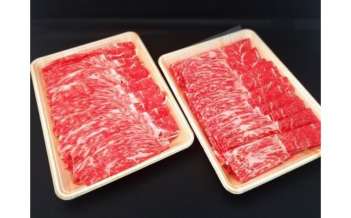 20029 飛騨牛しゃぶしゃぶ用(モモ肉)600g