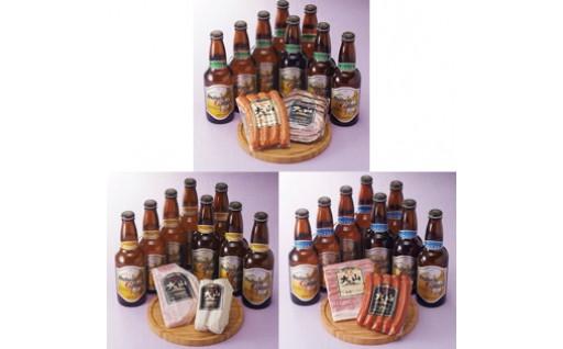 【18405】大山Gビール&大山ハムコースA(全3回のお届け)【髙島屋選定品】