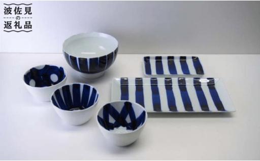 OA42 【波佐見焼】手描きの器バラエティー6点セット【西海陶器】