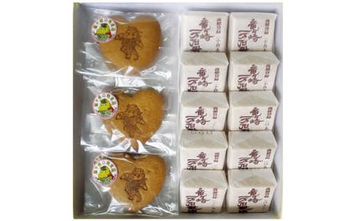 A-2501 全国菓子大博覧会金賞受賞「竜ヶ崎一万石最中」詰め合わせ