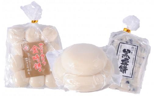 30-15-8 勝央町産の餅米で作った『鏡餅・黒豆餅セット』