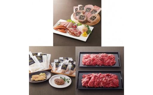 【18606】お肉を味わうコースB(全3回のお届け)【髙島屋選定品】