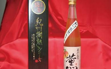 黄金梅酒 薫~KAORU~