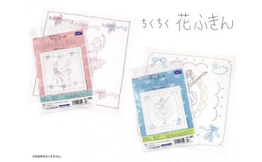 Shinzi Katoh バレリーナの花ふきん2種セット