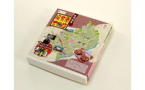 12-5.ご当地銘菓「桶狭間太鼓」8枚入(化粧箱入)【エントロピ豊明】
