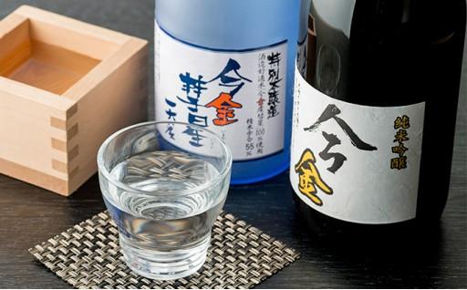 [№5871-0117]純米吟醸「今金」、特別本醸造「今金彗星」720mlセット