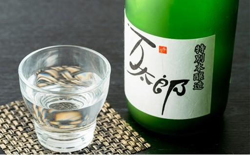 [№5871-0113]特別本醸造 「万太郎」720ml