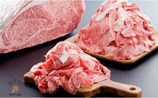 794 鹿児島黒毛和牛(A4・5等級)肩肉切り落とし 2kg