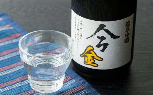 [№5871-0112]純米吟醸酒 「今金」720ml