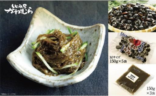 A017:宍道湖産冷凍砂抜き大和しじみ(150g×5袋)&味付絹もずく