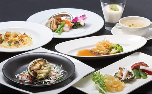 [№5539-0083]中国料理「彩風塘」特別ディナーペア招待券