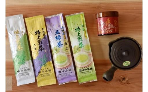 田中茶舗バラエティ4本飲み比べセット 厳選急須・茶缶付き