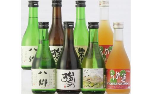 【19094】大山の地酒「くめざくら」バラエティセット