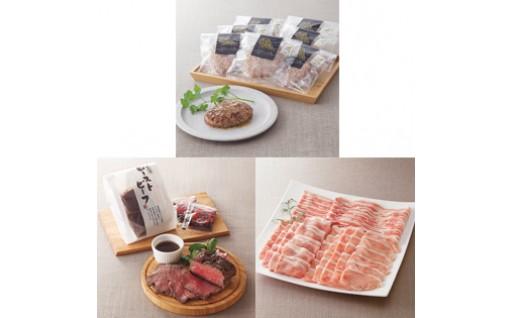 【18308】お肉を味わうコースA(全3回のお届け)【髙島屋選定品】