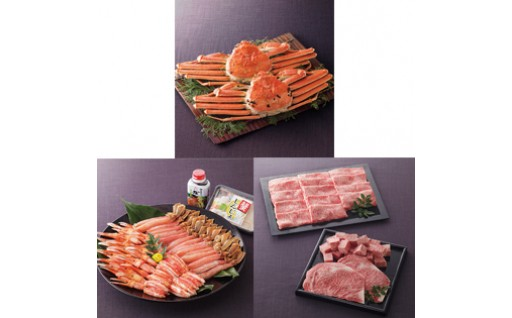 【18922】かに満喫・鳥取和牛オレイン55コース(全3回のお届け)【髙島屋選定品】