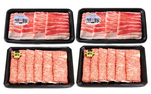 746 【5等級】鹿児島黒牛・鹿児島黒豚しゃぶしゃぶセット