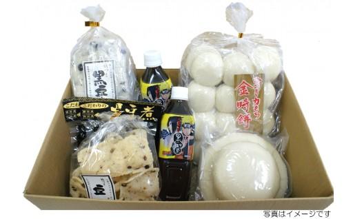30-20-6 勝央町産の餅米で作った 『お正月セット』