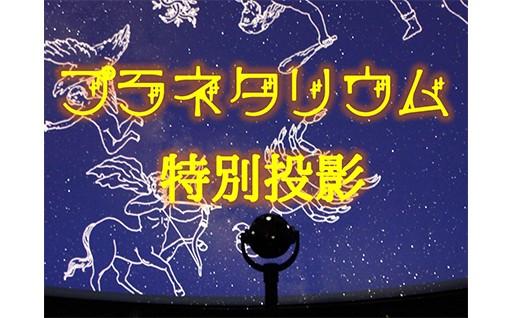 ★5,000円の寄附セット(市内)