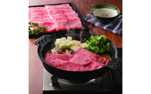 【18601】鳥取和牛オレイン55すき焼用【髙島屋選定品】