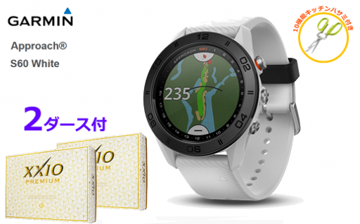 【177003】ゴルフ計測器ガーミンS60白・XXIOプレミアム2ダース