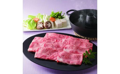 【18403】鳥取和牛オレイン55すき焼・しゃぶしゃぶ用【髙島屋選定品】