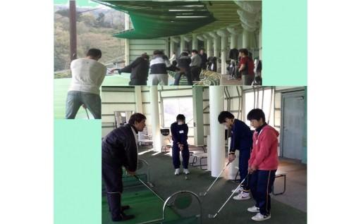 I01 ゴルフスクールレッスン(5回)+打ち放題(4回)セット