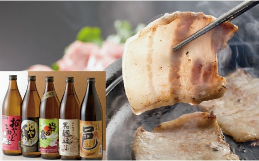30-D-9豪華!!お肉と焼酎セット(岩川編)