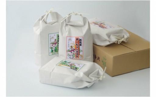 30-2-11.愛知県西尾市で穫れたお米