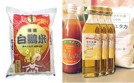 [№5641-0472]JAたきかわ推奨 農産加工品セット